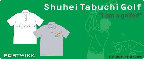 TabuchiGolf
